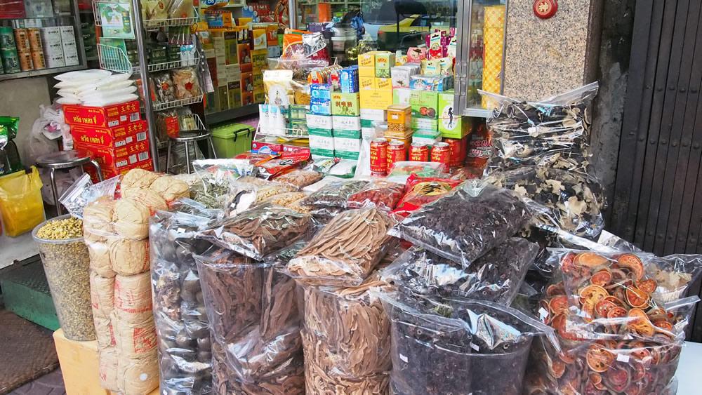 ร้านขายยาจีนเป่ยจิน
